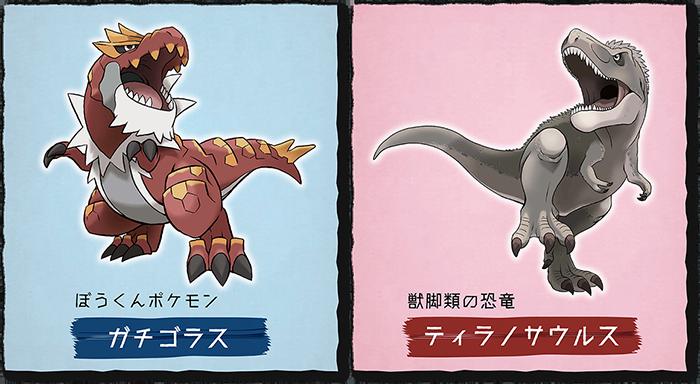ガチゴラスとティラノサウルス